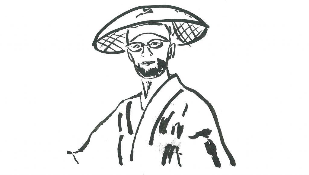 Henro Sketch